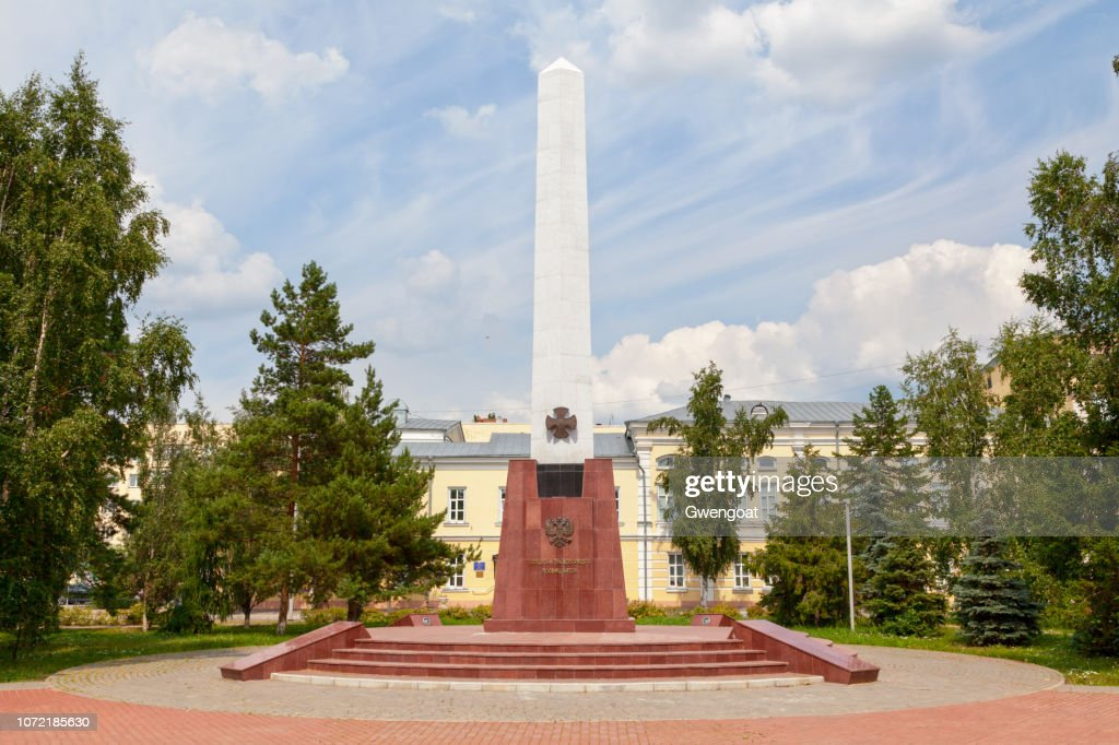 Monument to the soldiers of law and order who died in the line of duty in Omsk : Stock Photo