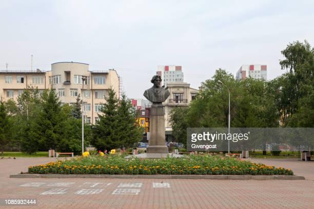 Monument to Vasily Surikov in Krasnoyarsk