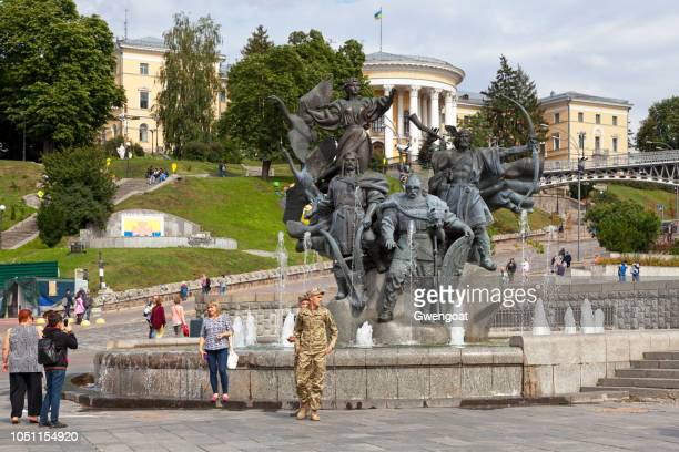 Monument-fountain to the founders of Kiev