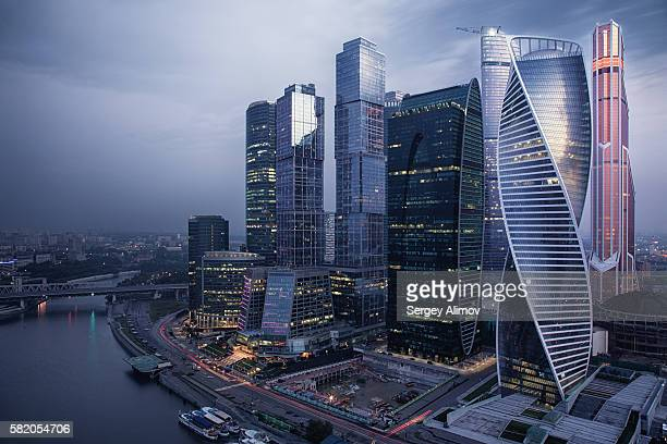 Moody morning over Moscow International Business Center
