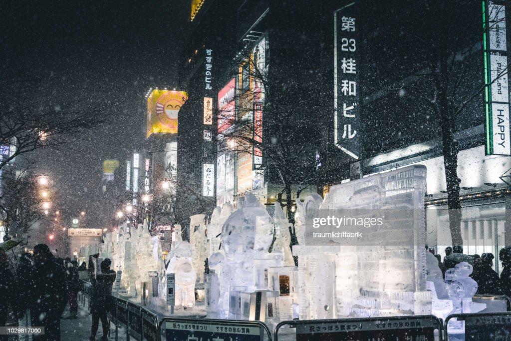 moody Sapporo under heavy snowfall : Stock Photo