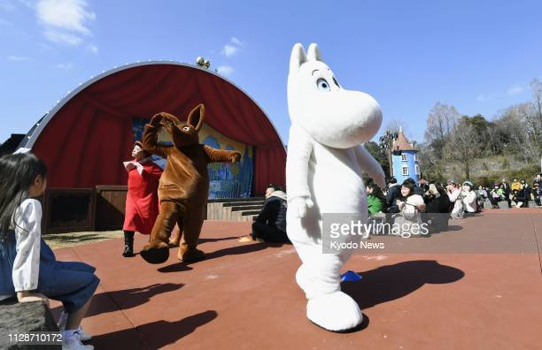 Moominvalley Park Japan's first Moominthemed amusement park in Hanno Saitama Prefecture throws open its doors to the media on March 5 ahead of its...