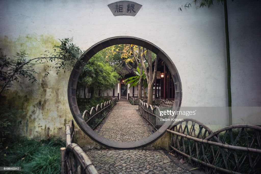 Moon Gate at the Canglang Pavillon, Suzhou : Stock Photo