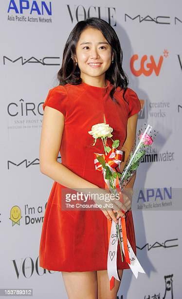 Moon GeunYoung Arrives For APAN Star Road During The 17th Busan International Film Festival At