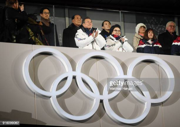 Moon Jaein President of South Korea and Kim YoJong attend during the Opening Ceremony of the PyeongChang 2018 Winter Olympic Games at PyeongChang...