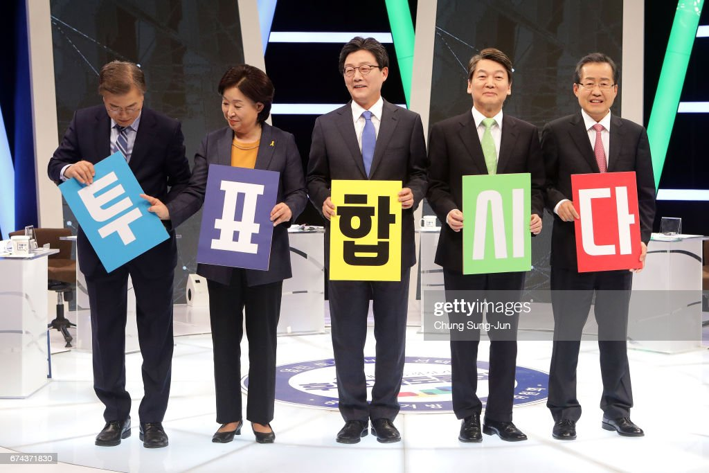 South Korean Presidential Election Candidates Attend TV Debate