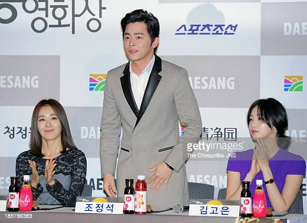 Moon JungHee Jo JeongSeok and Kim GoEun attend the 34th Blue Dragon Awards Hand Printing Ceremony at Yeouido CGV on October 24 2013 in Seoul South...