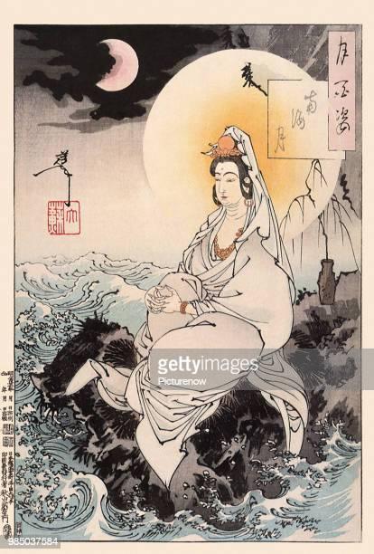 Moon of Southern Sea Yoshitoshi Tsukioka