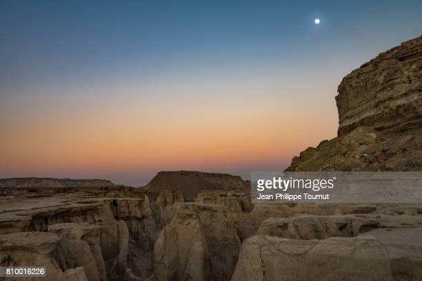 Moon over the Star Valley, Qeshm Island, Persian Gulf, Hormozgan Province, Southern Iran