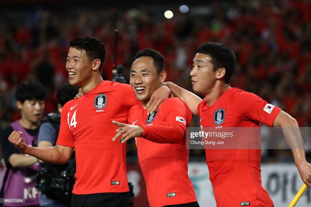South Korea v Honduras - International Friendly : News Photo