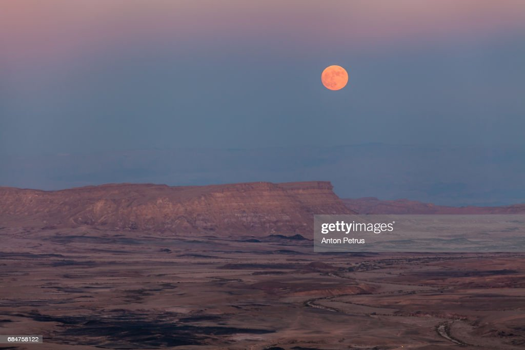 Moonrise over the Makhtesh Ramon, Israel : Stock Photo