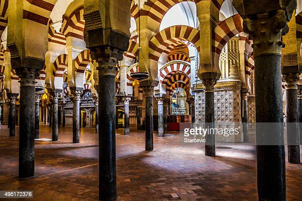 Moorish style arches within the Mezuita in Cordoba, Spain