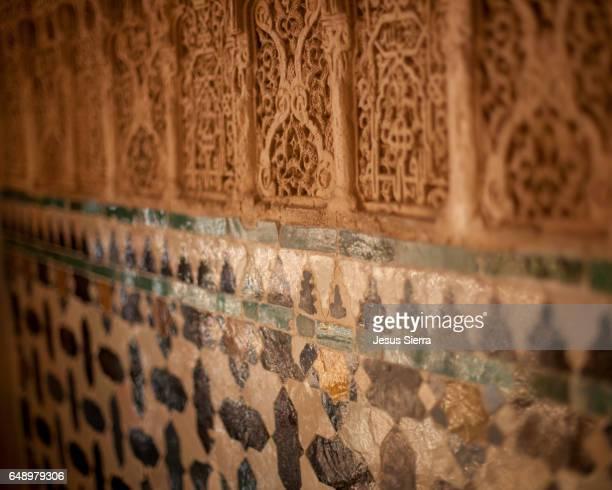 Moorish style architectural details, Alhambra