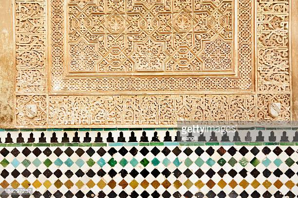 Moorish tiles in the Alhambra, Granada