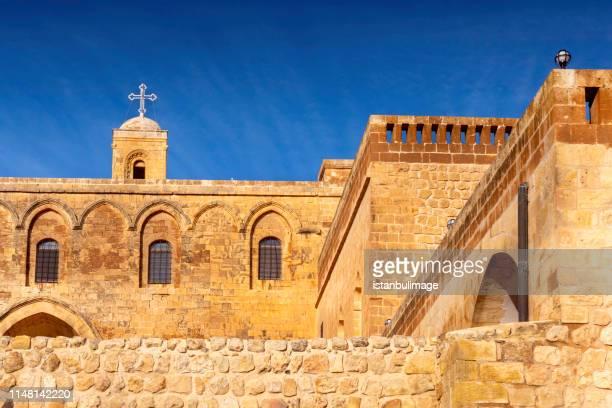 Mor Hananyo  Monastery exterior in Mardin