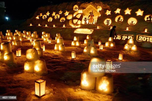 More than 18000 candlelit lanterns are displayed during the Yuki Akari snow lantern festival on February 7 2015 in Nishiwaga Iwate Japan