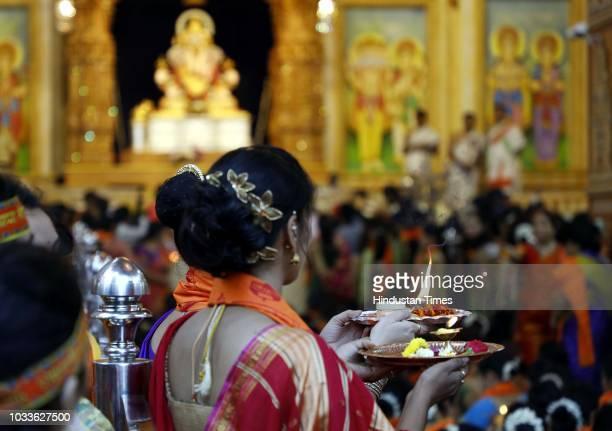 Atharvashirsha Recital At Dagdusheth Halwai Ganapati Mandal In Pune