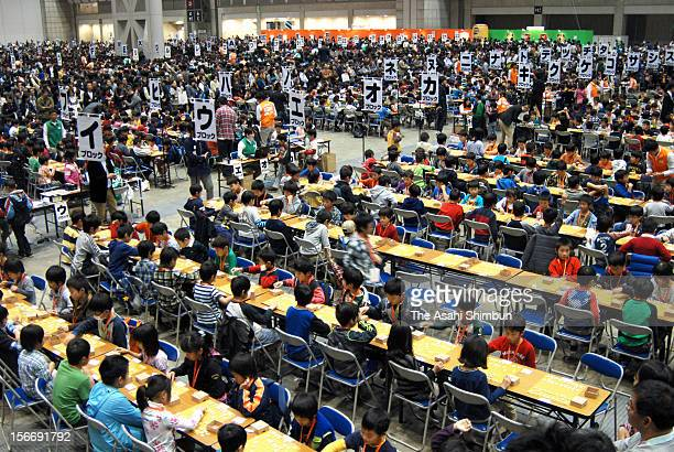 More than 3000 children played 'shogi' or Japanese chess at the biggest ever Japanese chess event approved and registered by Guinness World Records...