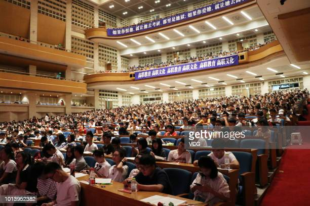 More than 3000 students have a testprep class for the postgraduate entrance examination at an assembly hall on August 4 2018 in Jinan Shandong...