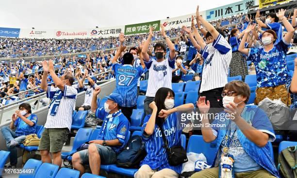 More Yokohama DeNA Baystars fans fill seats at Yokohama Stadium on September 19, 2020 in Yokohama, Kanagawa, Japan. Sports fans welcomed a closer...