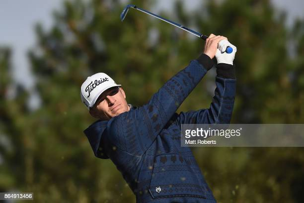 Morgan Hoffmann of the United States hits his tee shot on the 4th hole during the final round of the CJ Cup at Nine Bridges on October 22 2017 in...