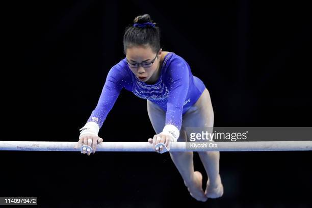 Morgan Hurd of the United States competes in the Women's Uneven Bars during the FIG Artistic Gymnastics AllAround World Cup Tokyo at Musashino Forest...