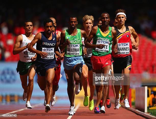 Morhad Amdouni of France, Ayanleh Souleiman of Djibouti, Aman Wote of Ethiopia and Pieter-Jan Hannes of Belgium compete in the Men's 1500 metres...