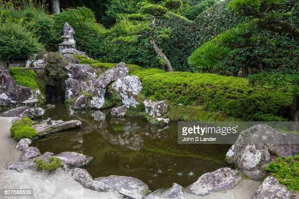 Mori Shigemitsu Garden at Chiran Samurai Village The samurai homes and landscaped gardens in Chiran are among the most pleasant treats of Kagoshima...