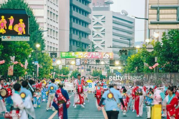 morioka sansa odori festival - iwate prefecture stock pictures, royalty-free photos & images