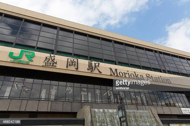 morioka station in japan - iwate prefecture stock pictures, royalty-free photos & images