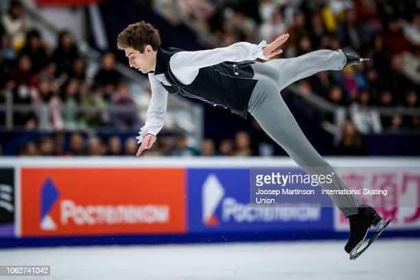Moris Kvitelashvili of Georgia competes in the Men's Free Skating during day 2 of the ISU Grand Prix of Figure Skating, Rostelecom Cup 2018 at Arena...