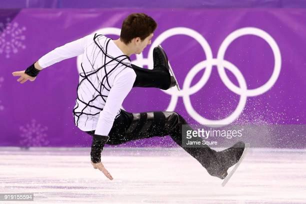 Morisi Kvitelashvili of Georgia falls while competing during the Men's Single Free Program on day eight of the PyeongChang 2018 Winter Olympic Games...