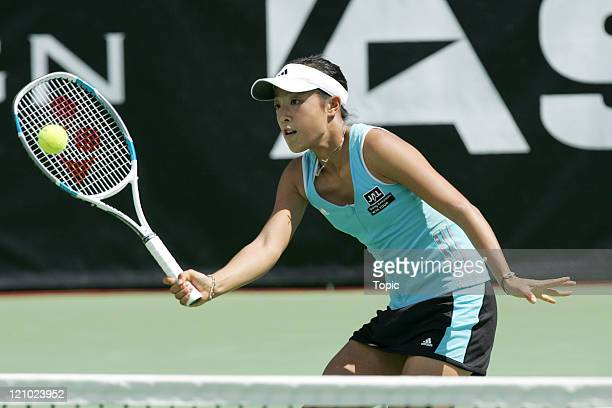 Morita Ayumi at the 2007 ASB Classic in Auckland New Zealand on January 1 2007