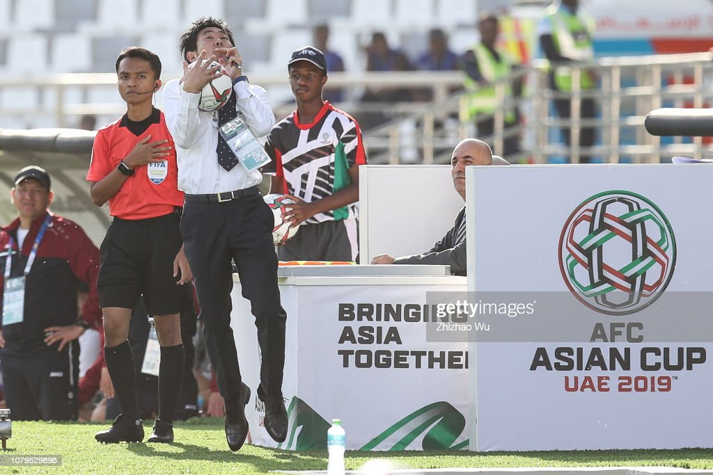 Japan v Turkmenistan - AFC Asian Cup Group F : Foto jornalística
