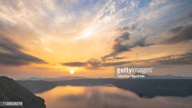 morning lake - 湖 stock pictures, royalty-free photos & images