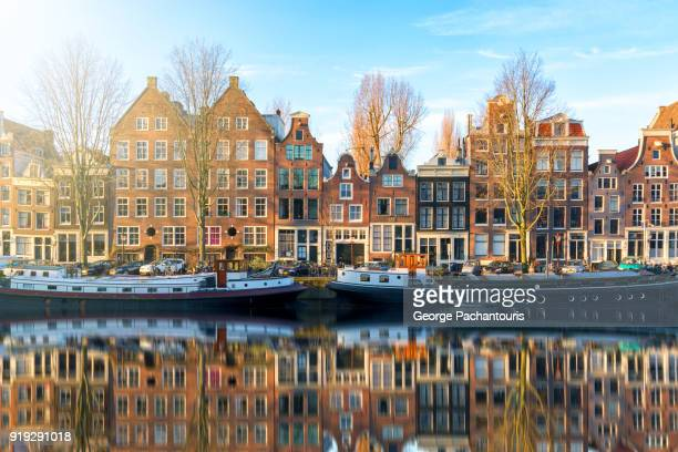 Morning reflections in Amsterdam, Holland