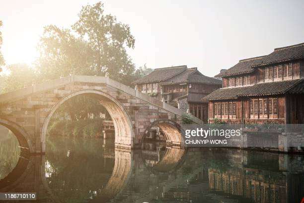 morning scene in wuzhen, china - hangzhou stock pictures, royalty-free photos & images