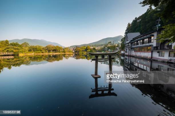 morning scene of kinrinko (kinrin lake) with torii gate, yufuin, japan - 大分県 ストックフォトと画像