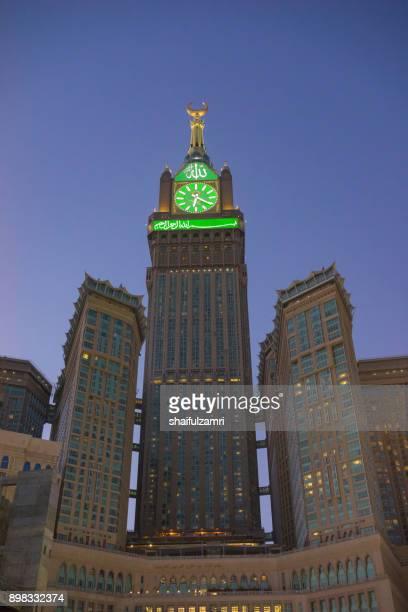 morning view of minaret mecca royal clock tower hotel - shaifulzamri fotografías e imágenes de stock
