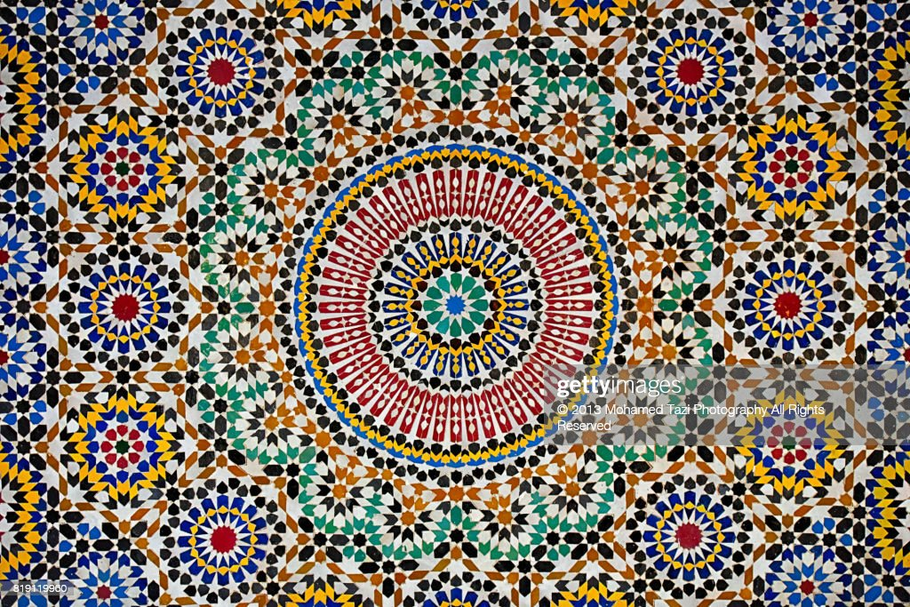 Moroccan Mosaic : Stock Photo