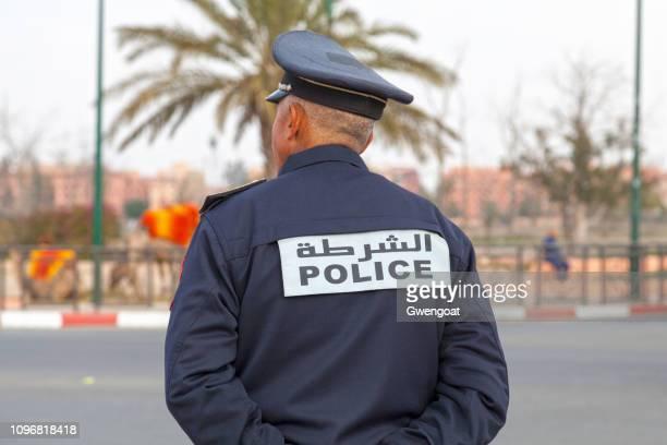 Moroccan policeman