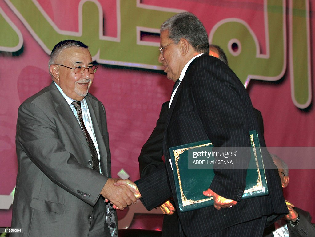 Moroccan Socialist party outgoing secret : News Photo