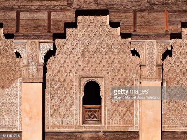 Morocco, Marrakech, Madrasa Ben Youssef