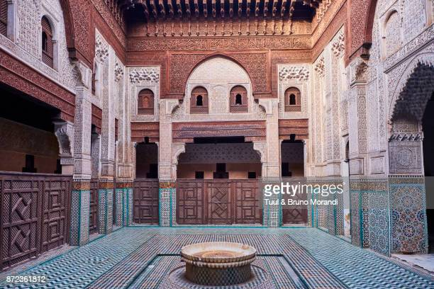 Morocco, Meknes historic city of Meknes