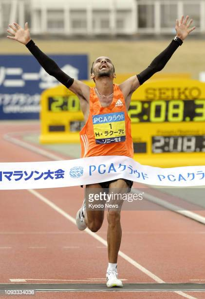 Morocco's Hicham Laqouahi wins the BeppuOita Marathon in 2 hours 8 minutes 35 seconds in Oita Prefecture southwestern Japan on Feb 3 2019 ==Kyodo