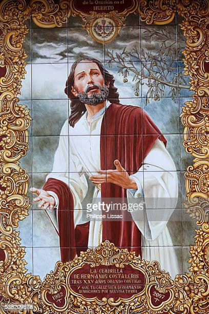 mosaic depicting jesus at the foot of mount of olives in gethsemane - garden of gethsemane stock pictures, royalty-free photos & images