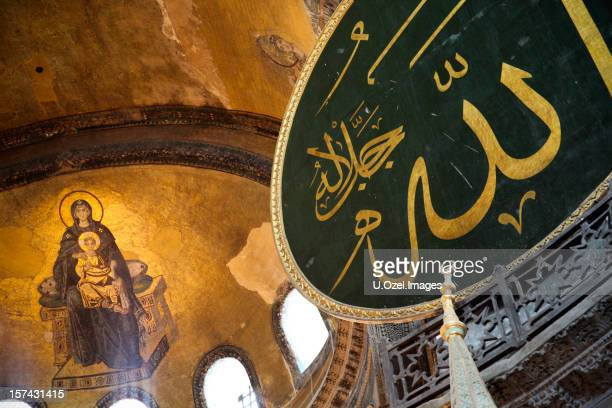 Mosaic of Jesus & Virgin Mary and 'Allah' word in Arabic...