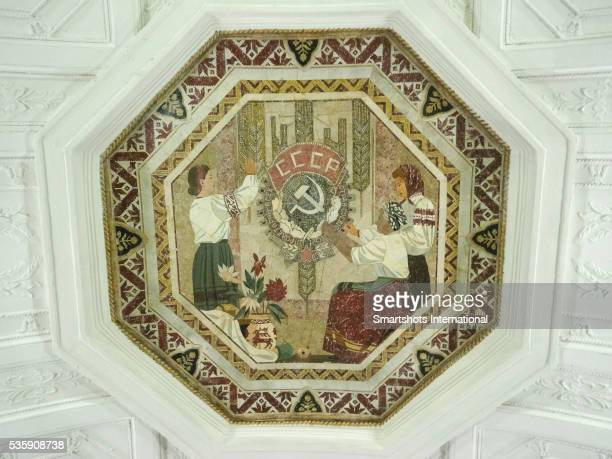 "mosaic on ceiling of ""belorusskaya"" metro station, moscow, russia - moscow metro stock pictures, royalty-free photos & images"