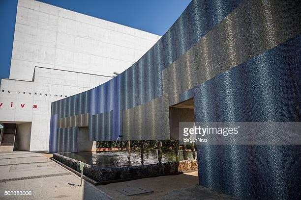Mosaic wall outside Lisbon Science Museum, Portugal
