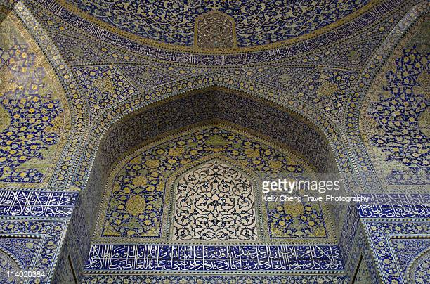 Mosaics of Shah Mosque